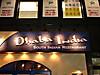 Dhaba_india