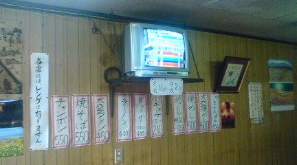 なぜか長崎は諫早の「中央軒」さんのちゃんぽん550円