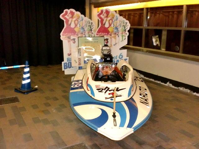 Boat_race