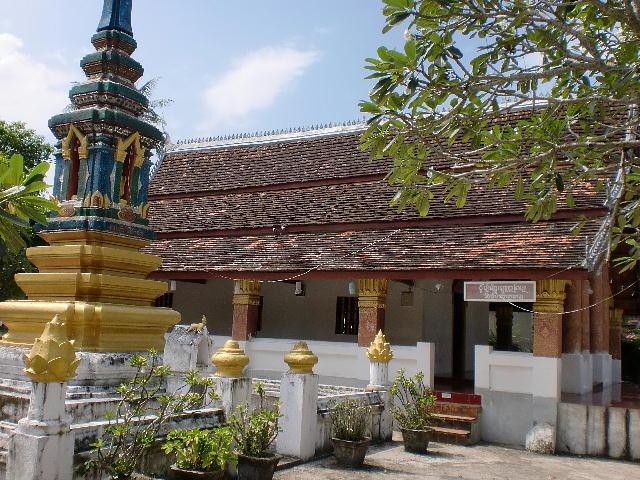 Wat_sop_sickharam