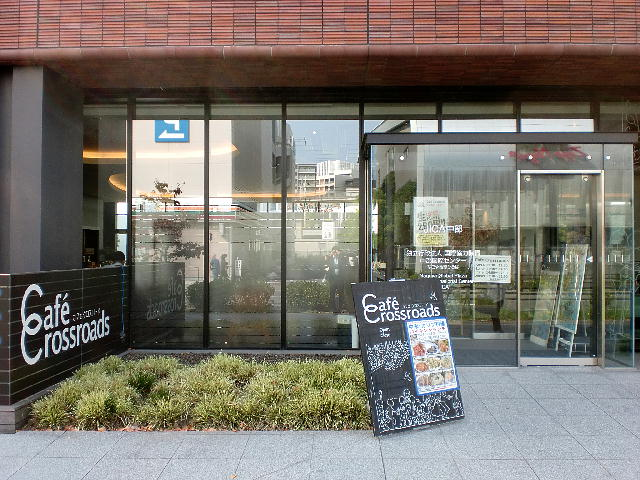 1024jica_cafe_crossroads
