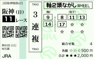 3_20200412185502