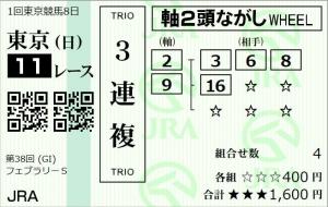 3_20210221175702