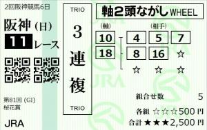 3_20210411192002