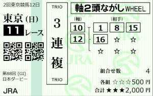 3_20210530191801