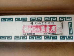 Cimg4911