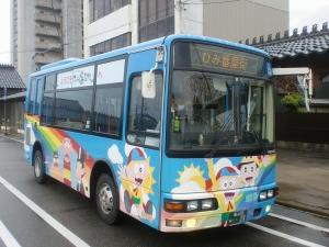 Cimg6145