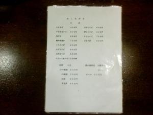 Cimg6152