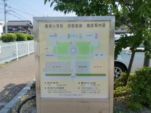 Photo_20210622180003